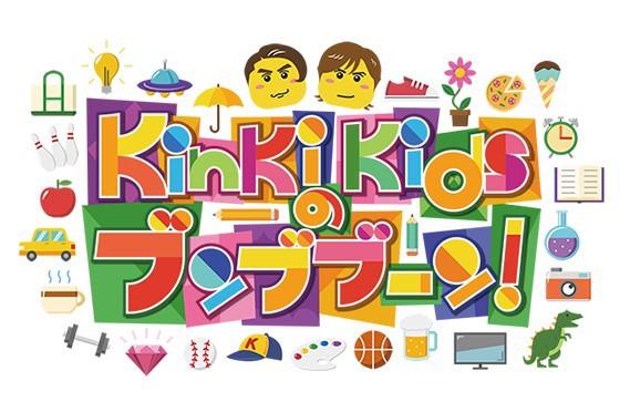 ブログ にゃんこ kids kinki 白