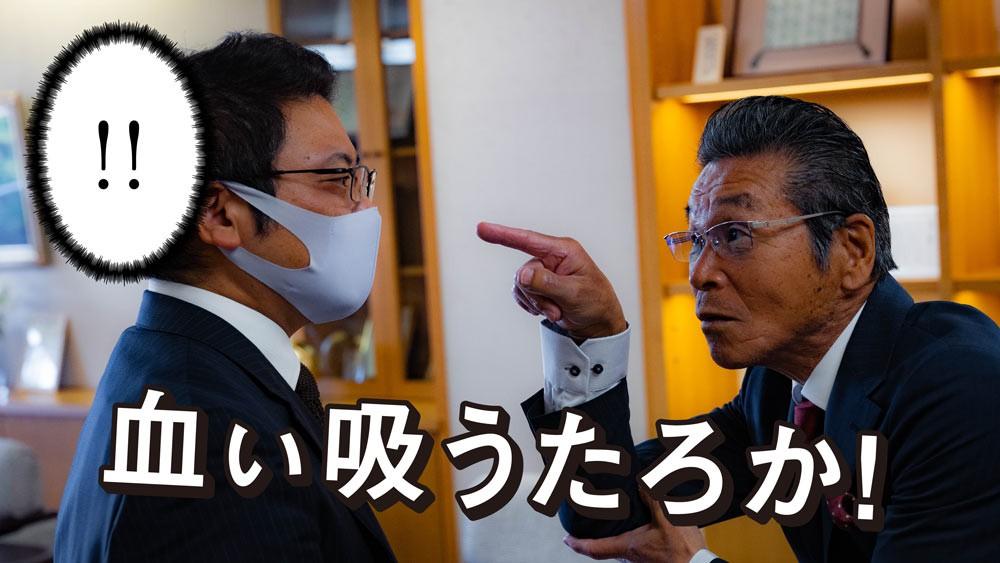 寛平ちゃんのバルーンが飛ぶ~の!」 間寛平スペシャルインタビュー ピックアップ サガマル サガマル SAGAMARU